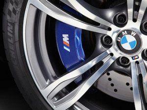 BMW подготовила для М-автомобилей тюнинг-программу